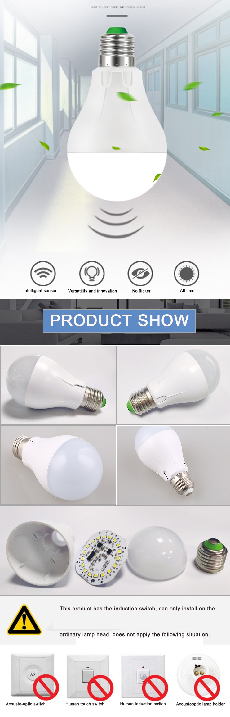 5W 7W E27 G24 Security Auto On/Off Retrofit Microwave Motion Sensor LED Light Bulb for Corridor Hallway Garage Staircase