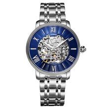 SINOBI полые Мужские автоматические часы механические часы Японский Miyota Move Мужские t Rolexable часы Роскошные наручные часы 19(Китай)