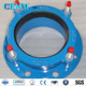 PVC Universal Flange Adapter Best Quality Fitting Ductile Iron Flange Adapter
