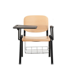 Office Furniture True Designs Wooden Back Metal Frame Modern Leisure Training Officr Chair