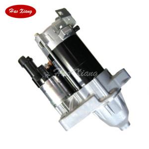 Starter Motor OEM: 31200-RZP-G01