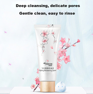 OEM Private Label Deep Moisturizing Nourishing Refresh Remove Lotion Makeup Removing Lotion Facial Cleanser