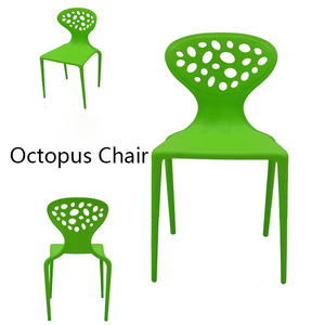 Italy style supernatural plastic paries chair leisure chair