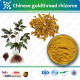 High Quality Natural Chinese Goldthread Rhizome Extract 98% Berberine