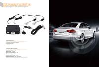 BS002 New Technology Product Blind Spot Assist System 12v Vehicle Blind Spot Parking Sensor