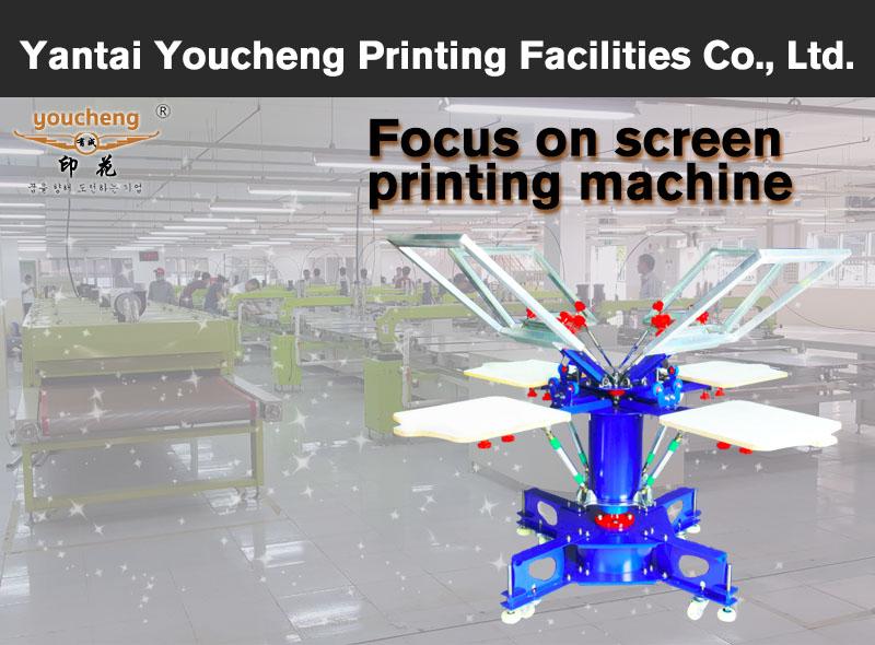 手動4色4駅のtシャツスクリーン印刷機