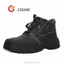 LG-66103 wholesale cheap price esd safety shoes with steel toe cap
