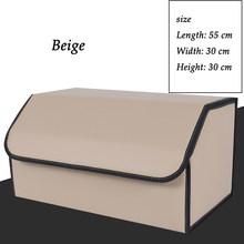 Автомобильный ящик для хранения, органайзер для багажника, чехол, сумка для хранения, сумка из искусственной кожи, складная сумка для хранен...(Китай)