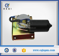 """12V 30W"" AC Wiper Motor With Brush For Wuling Sunshine"
