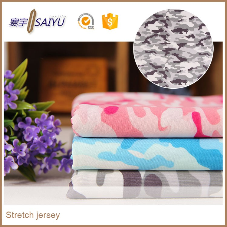wholesale poly spandex custom printed single camouflage jersey fabric for children's dress shaoxing factory