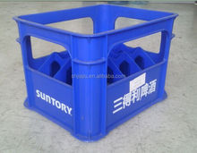 plastic beer crate,plastic beer bottle box