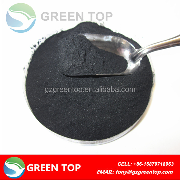 wood based activated charcoal powder for Automotive ,Dairy,Meat,Poultry ,Food ,Beverage Industry Watewater Treatment