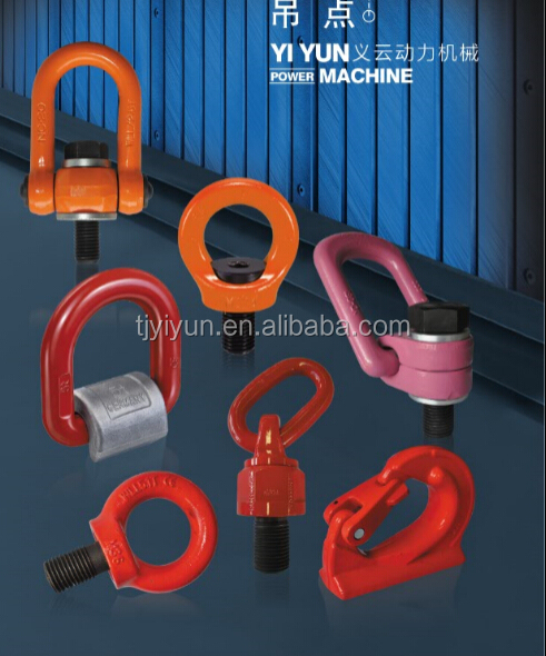 Sale m24 swivel lifting brackets / free sample swivel lifting eye bolt / <strong>manufacturing</strong> lashing eyes swivel hoist ring
