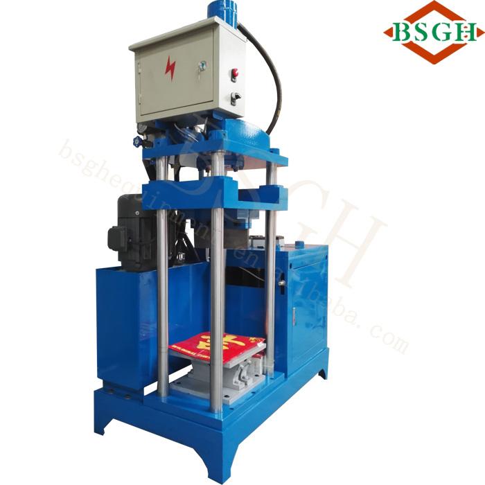 Rotor Snijden Mr T Kleine Wisser Wiel Motor Recycling Machine Andere Machines En Uitrusting