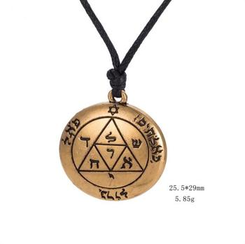 Gx105 large jewish astrology chai lucky charm jewish amulet pendant gx105 large jewish astrology chai lucky charm jewish amulet pendant necklace aloadofball Gallery