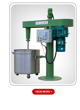 500L Paint High Speed Coating Mixer