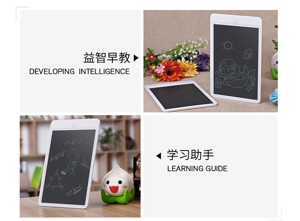 10 Inch Screen LCD Writing Tablet - Best Paperless Digital Write / Drawing Tool for Adults & Children