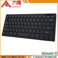 mini 87 keys and UV coating computer keyboard picture