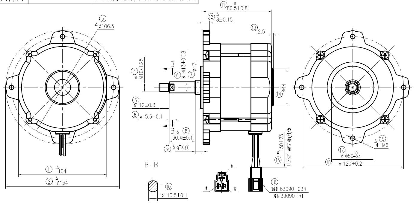 600w brushless dc motor speed controller for push mower