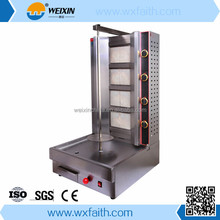 Hot Sales 4 Burners Gas Doner Kebab Machine, Chicken Shawarma Grill Machine
