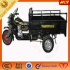 Hot Selling three wheel motorcycle with open cargo