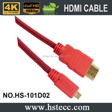 D Type 2.0V HDMI to Micro Plastic HDMI Cable