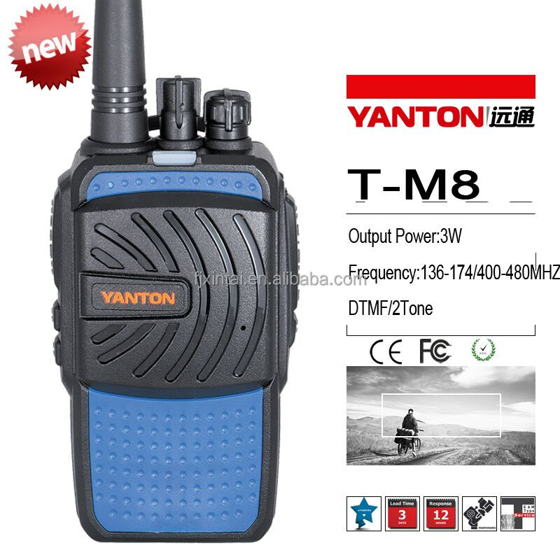 Mini Size 16channels usb radio transceiver 5w(YANTONT-M8)