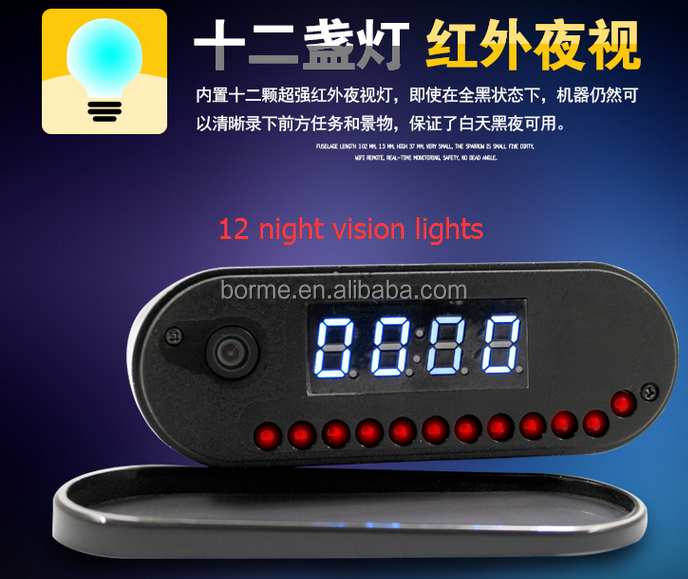 1920x1080P camaras digitales wireless clock hd camera