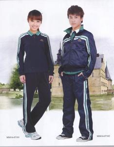 custom sport middle school uniform