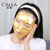 /product-detail/best-selling-whitening-age-defying-hydro-pure-24k-gold-gel-facial-mask-721796298.html