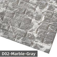 Kaguyahime 3D Обои DIY Наклейка под мрамор Водонепроницаемая наклейка s обои для стен детская комната 3D самоклеющиеся обои кирпич(Китай)