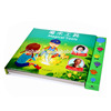 Custom high quality funny baby sound book children music book printing service