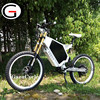 Gaea High Speed 72v electric bicycle best quality stealth bomber electric bike