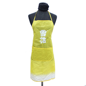 OEM Nylon Material Yellow Color Striped Apron