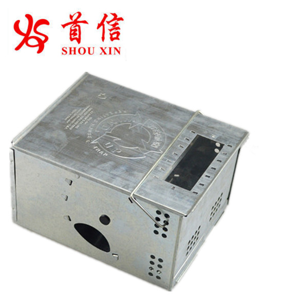Rodent Easy bait mouse box multi wind up mouse Trap SX-5004