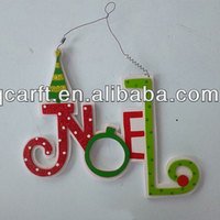 Wooden Christmas Wall Plaque Decoration