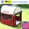 Portable Dog Home Folding Pet House Tent