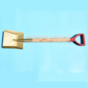 Albr Safety Sparkless Non Magnetic Flat Square Shovel y type Handle , Customized from China