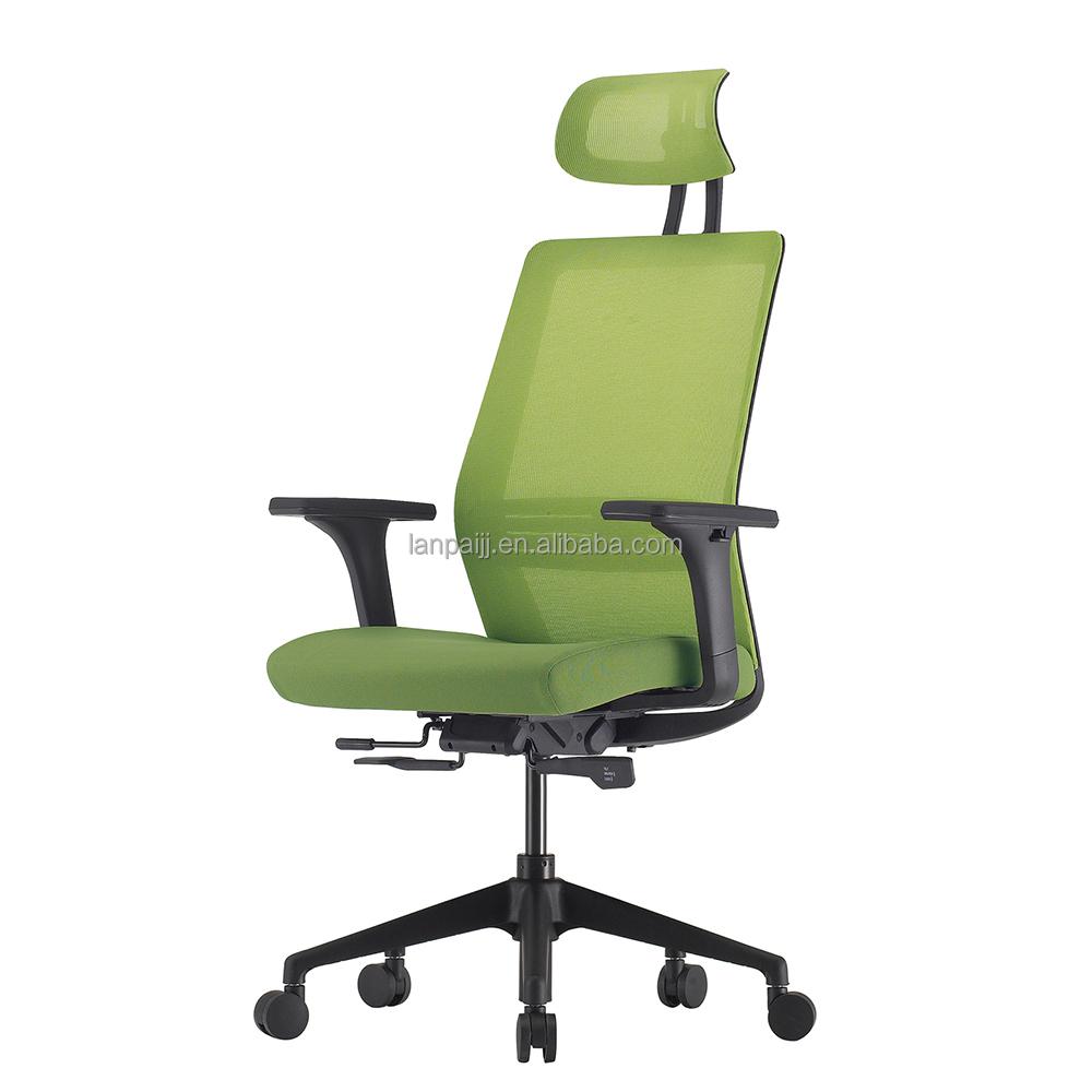 עדכון מעודכן מצא את כסא מחשב הום סנטר היצרנים כסא מחשב הום סנטר hebrew ושוק TR-04