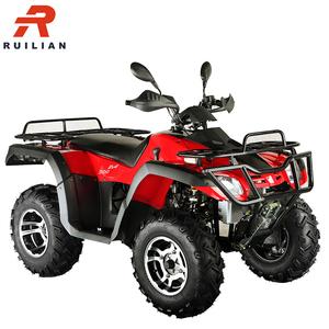 LB-04 Street Legal ATV Linhai 300cc 4x4
