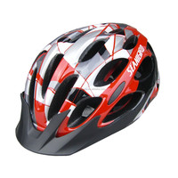 Buy Nice looking cycling helmet all mountain in China on Alibaba.com