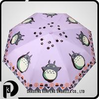 cute printing beach umbrella cartoon kid umbrella custom shape umbrella