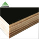 1220x2440x18mm Black Film faced plywood/Laminated Shuttering plywood /Marine plywood