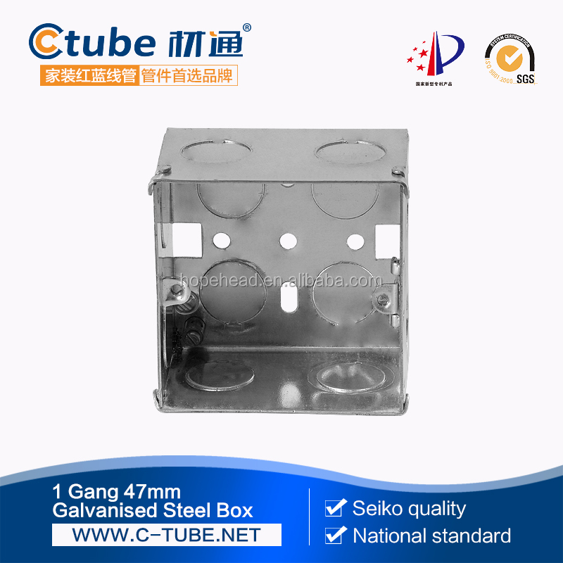1 / Single Gang 47mm Galvanized Steel Box Wall Switch Lock Box - Buy ...