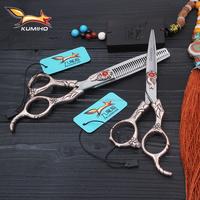 Razor Edge Hair Scissors/steel Scissors/hair Cutting Scissors ...