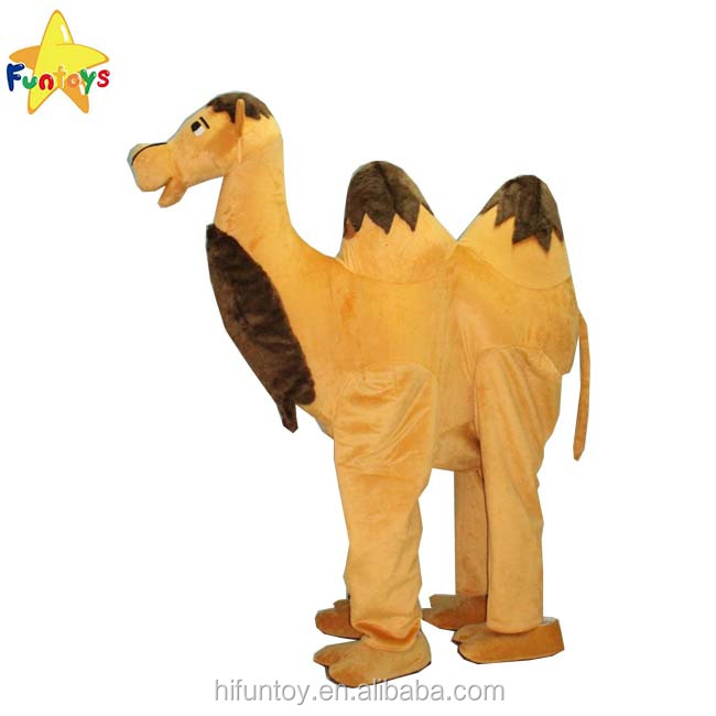 Funtoys CE Super Nice Adult 2 Person Camel Mascot Costume