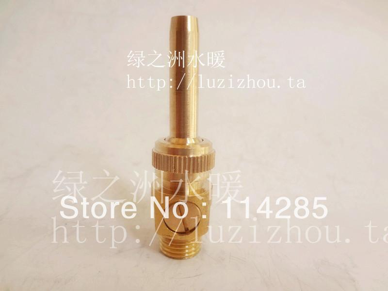 """Adjustable Spray Nozzle Manufacturers Mail: Aliexpress.com : Buy 1/4"""" Inch DN8 Adjustable Jet Straight"""
