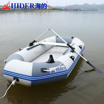 Hider Sky Blue Plastic Hard Bottom Rowing Boat For Sale Buy