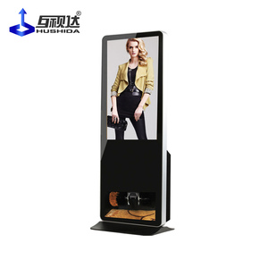 42 inch LCD digital signage with shoe polisher clean machine