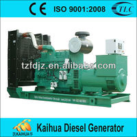 International warranty service 500KW diesel generator powered by Cummins with OEM certificate
